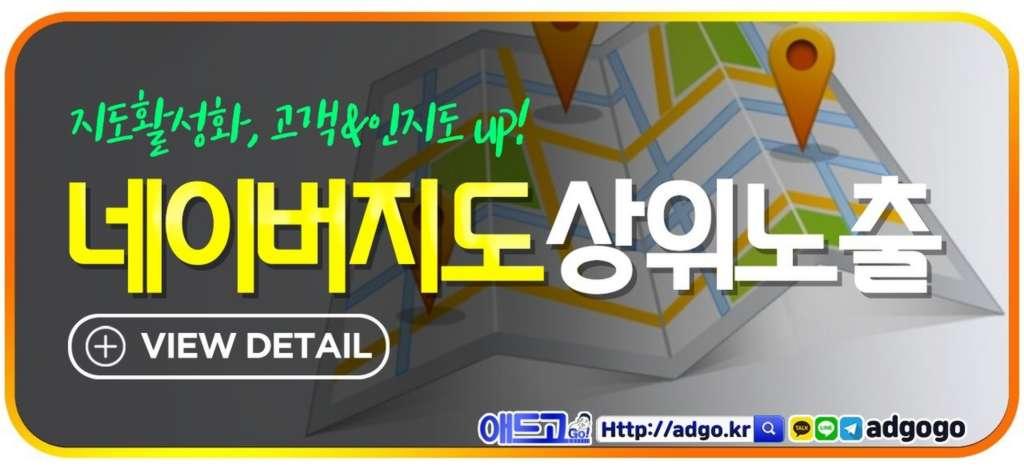 광고디자인도메인최적화